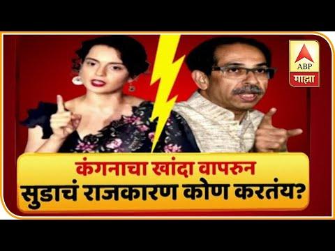 Majha Vishesh |