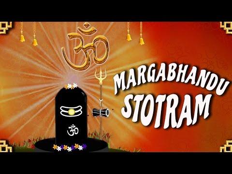 Margabandhu Stotram | Lord Shiva |...