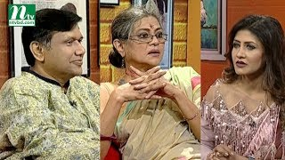 Rongin Pata | Guest: Shampa Reza | EP 49 | রঙিন পাতা | Entertainment Program