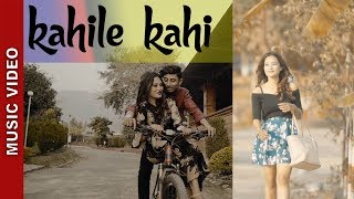 "New Nepali Song 2018 - "" Kahile Kahi "" 