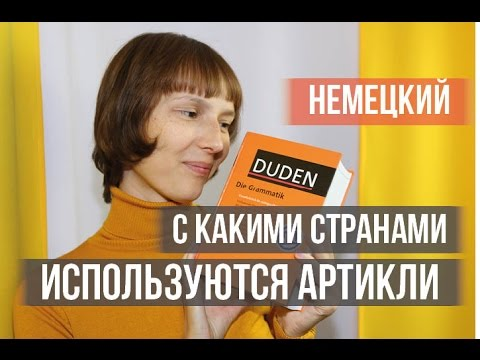 """Электронный справочник """"Страны Мира"""""""