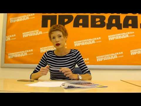 Аферисты в сетях, интервью Кристины Лебедь (часть1)