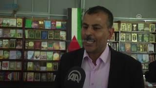 مصر العربية | معرض للكتاب في غزة بعد انقطاع دام 4 سنوات