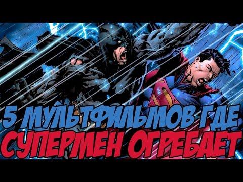 Человек-паук, Бэтмен, Супермен и Халк играют в прятки и танцуют ! Пластилиновые мультики для детей