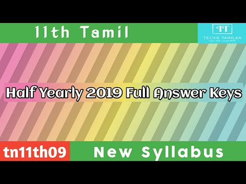 11th Tamil Half Yearly Answer Key 2019