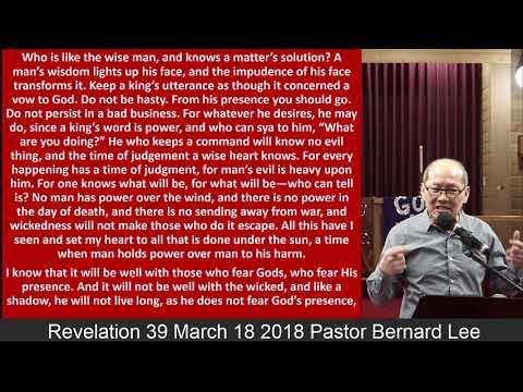 Revelation 39 March 18 2018 Pastor Bernard Lee