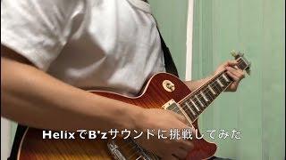B'z LIVE-GYM Pleasure 2018 -HINOTORIに参戦しました! B'zがカッコよ...
