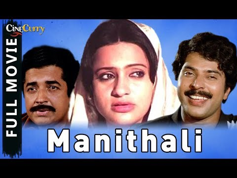 Manithali | Full Malayalam Movie | Prem Nazir, Unnimary