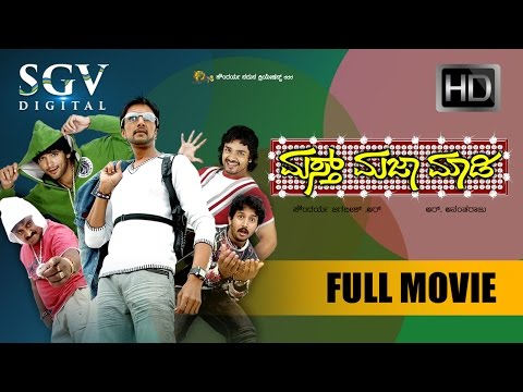 Mast Maja Madi Kannada Full Movie | Kannada Movies | Komal, Diganth, Vijay Raghavendra