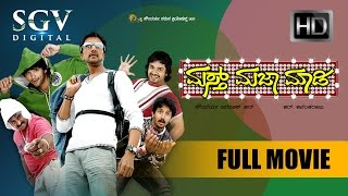 Mast Maja Madi Kannada Full Movie | Kannada Movies | Komal, Diganth, Vijay Raghavendra streaming