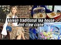 Earthy Korean Traditional Cafe & Miracle Doll Claw Crane Game!!!! | DTV #24