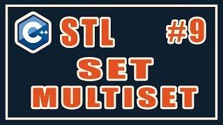 SET | MULTISET | Ассоциативные контейнеры  | Библиотека стандартных шаблонов (stl) | Уроки | C++ #9