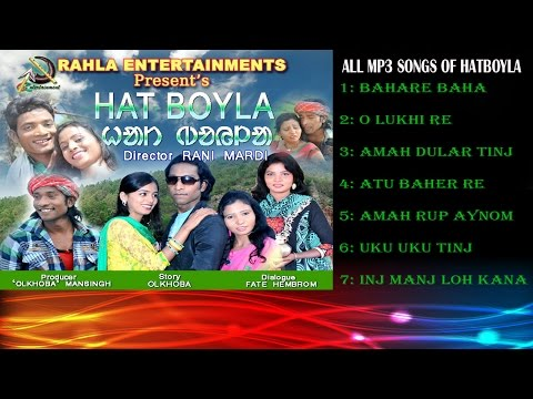 All Mp3 Songs Collection Of Hatboyla