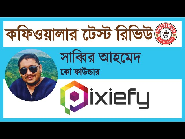 Coffeewala Review : Sabbir Ahmed || Pixiefy