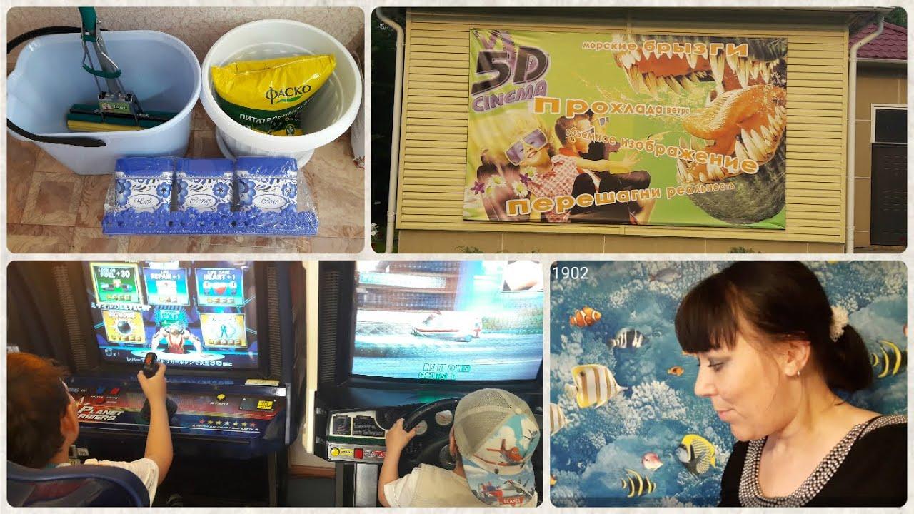 Кино про игровые автоматы игровые автоматы в онлайн казино имеют множество различных форм функциональные