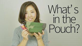 みんなのコスメポーチの中身を紹介!What's in the Pouch? ☆ http://goo...