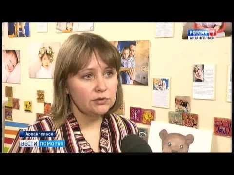 В Архангельске открылся Центр помощи аутистам