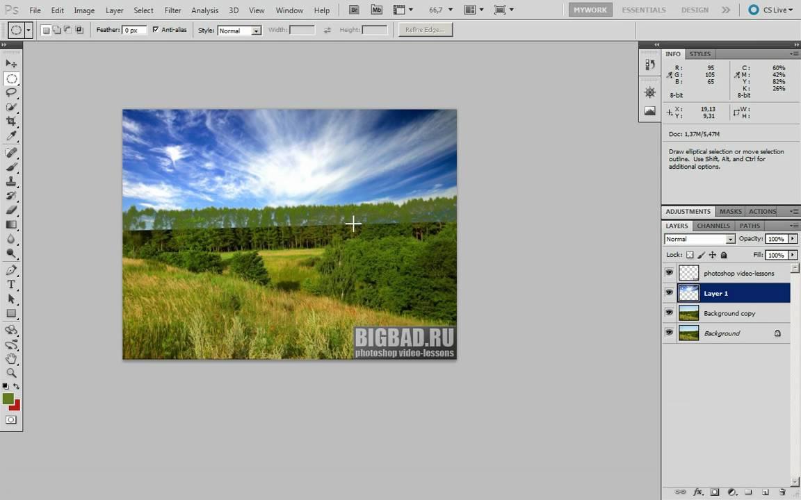 Bigbad.ru - Уроки Фотошоп - Замена неба пейзажного фото