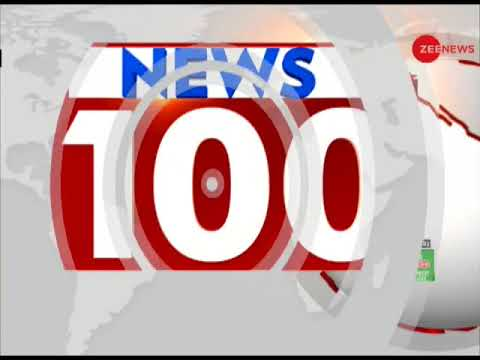 Watch top 100 News of the day   दिन की 100 बड़ी ख़बरें
