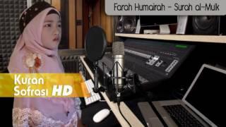 Bacaan Al-Quran Tartil Suara Merdu Umay Surah Al-Mulk - Qariah Farah Humairah