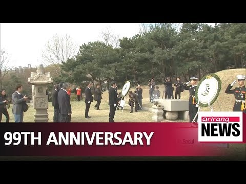 Ceremony for 99th anniversary of Korea's Provisional Government held in Seoul