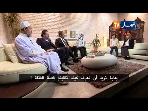 Director Carolyn Perry on Algerian TV, Part II