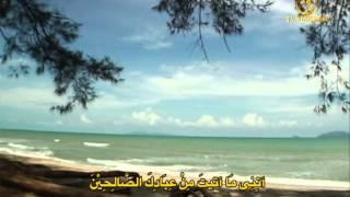 Doa Dhuha - UNIC (TV Al Hijrah) with lyric