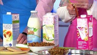 Жить здорово! Миндальное молоко. (12.04.2016)