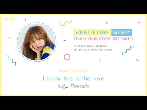[Thaisub] Wendy (Red Velvet) - What If Love (Touch your heart OST Part3) | Nungxoxo