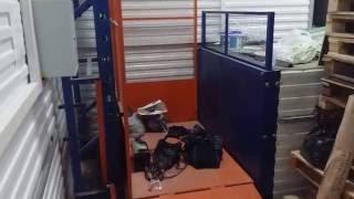 Грузовой подъемник(Грузовой подъемник для перегрузки товара. Высота подъема 1 м. автоматический пандус и автоматический борт..., 2016-08-18T03:23:53.000Z)