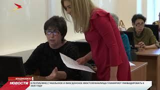 Во Владикавказе прошёл конкурс по компьютерному многоборью среди пенсионеров