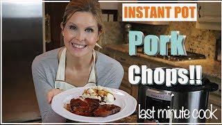 Pork chops Instant Pot recipe | best pork chop and fast!