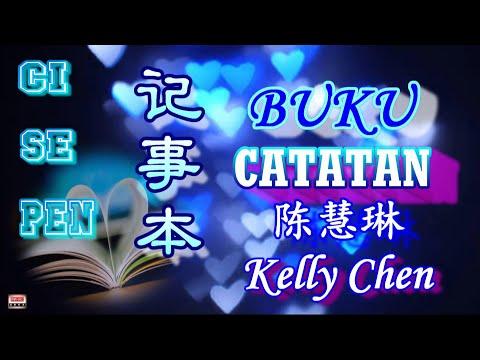 Ci Se Pen - Buku Catatan / Kelly Chen 记事本  (陈慧琳)