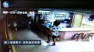 鏡週刊 鏡爆社會》衛福部台北醫院大火 監視器畫面曝光
