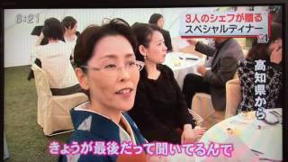 11月19日 えひめいやしの南予博2016のクロージングイベントの一...