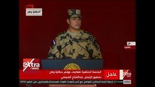 الآن | تعرف على العقيدة القتالية لأحد أسود القوات المسلحة لمكافحة الإرهاب في سيناء