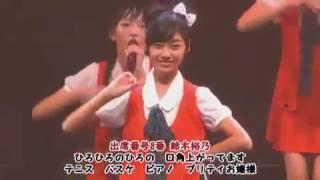 私立恵比寿中学 ~私立恵比寿中学出席番号の歌~ 初期メンバーもいます。 ...