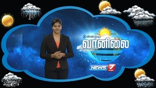 Weather Forecast | 15-09-2016 | News7 Tamil