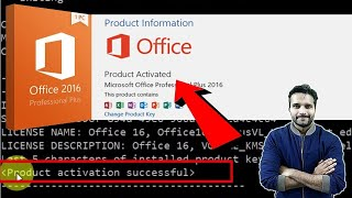 🔥🔥🔥 How to activate Microsoft Office 2016 using command Prompt ✔