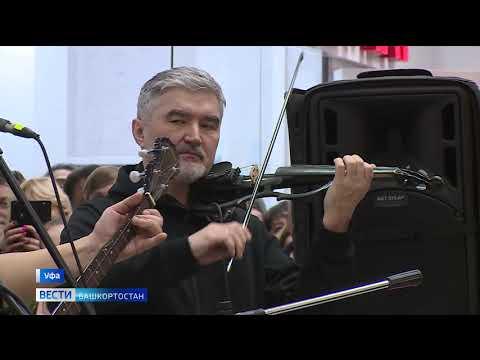 В Уфе с бесплатным концертом выступил Борис Гребенщиков