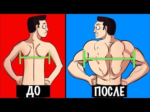 ШИРОКАЯ СПИНА. 10 СТРАТЕГИЙ ТРЕНИРОВКИ