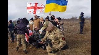 Live Грузия и Украина. Две страны. Одна война. Пограничная ZONA