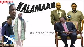 Sheekadi Kalamaan December 18 Dowlada o is Raacday iyo Mucaradki o aad u niyad jabay Daawo
