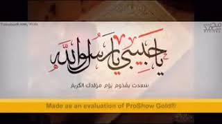 نغمة رنين   الله ربنا هو الإله له من الأسماء ما اصطفاه   أجمل نغمات رنين 2018   بجودة صوت عالية HD48