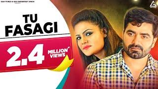 TU FASAGI - Vicky Kajla  New Haryanvi Songs Haryanavi 2019  Raj Mawer, Sonam Tiwari  Andy Dahiya