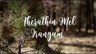 Thesathin Mel Irangum | Prayer Song For The Country | Tamil Christian Media | 4K