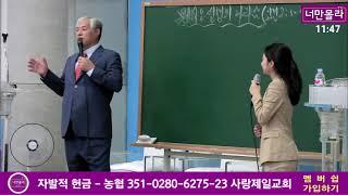예배전 특별애국강연..2021 06 13 11 40 16