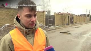 видео Какие дороги отремонтируют в Подмосковье