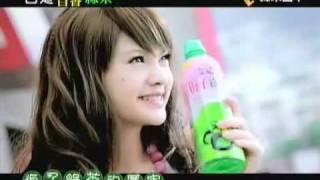 楊丞琳台灣廣告Taiwanese commercial Taiwan ad TV 古道梅子綠茶Rainie ...