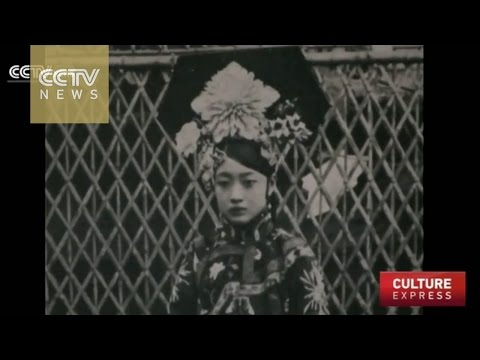 Rare photography exhibit conjures lives of Cixi, Puyi